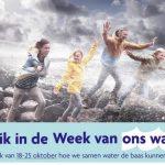 Week van ons water in het Pieter Vermeulen Museum van 1 t/m 13 mei